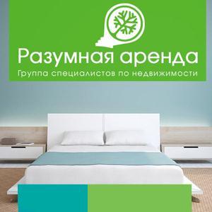 Аренда квартир и офисов Новониколаевского
