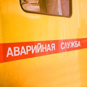 Аварийные службы Новониколаевского