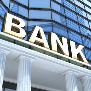 Банки Новониколаевского