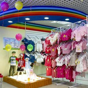 Детские магазины Новониколаевского