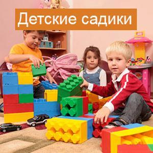 Детские сады Новониколаевского