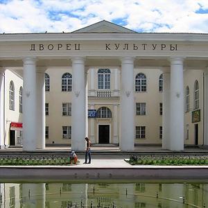 Дворцы и дома культуры Новониколаевского