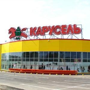 Гипермаркеты Новониколаевского