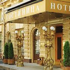 Гостиницы Новониколаевского