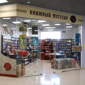 Книжные магазины Новониколаевского