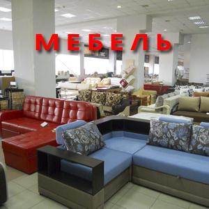 Магазины мебели Новониколаевского