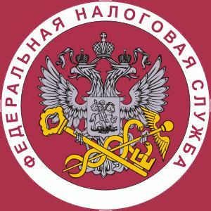 Налоговые инспекции, службы Новониколаевского