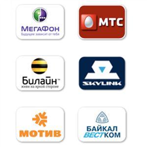 Операторы сотовой связи Новониколаевского