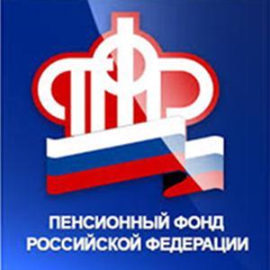 Пенсионные фонды Новониколаевского