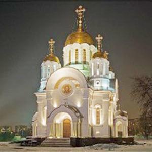 Религиозные учреждения Новониколаевского