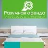 Аренда квартир и офисов в Новониколаевском