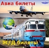 Авиа- и ж/д билеты в Новониколаевском