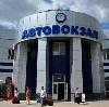 Автовокзалы в Новониколаевском