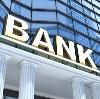 Банки в Новониколаевском