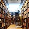 Библиотеки в Новониколаевском