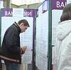 Центры занятости в Новониколаевском