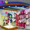 Детские магазины в Новониколаевском