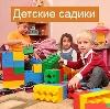 Детские сады в Новониколаевском
