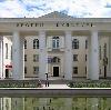 Дворцы и дома культуры в Новониколаевском