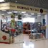 Книжные магазины в Новониколаевском