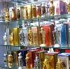 Парфюмерные магазины в Новониколаевском