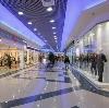Торговые центры в Новониколаевском