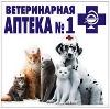 Ветеринарные аптеки в Новониколаевском