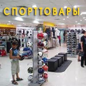 Спортивные магазины Новониколаевского