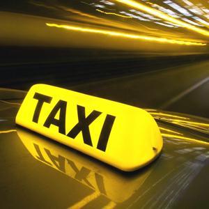 Такси Новониколаевского