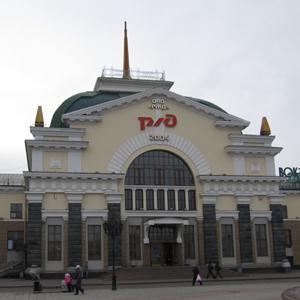 Железнодорожные вокзалы Новониколаевского
